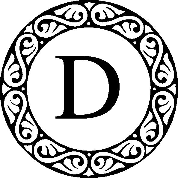 Monogram Letter O Clip Art Clipart Vector Design