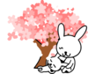 Pink Sakura Tree Mother And Baby Clip Art