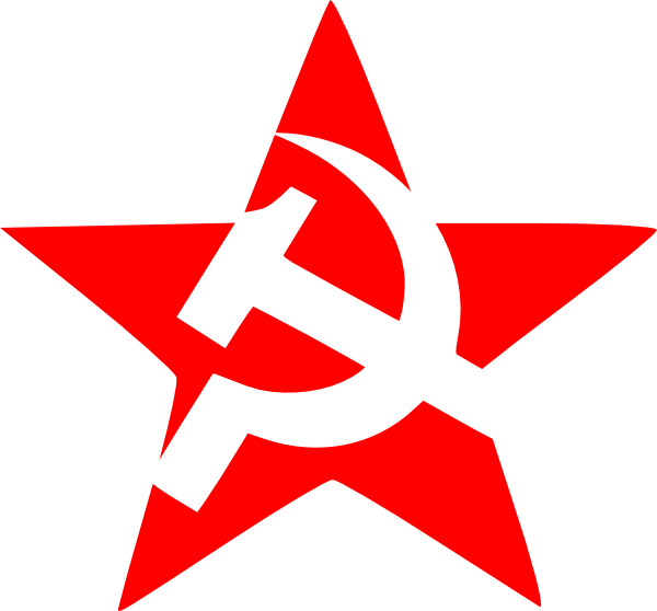 Hammer And Sickle Clip Art at Clker.com - vector clip art ...