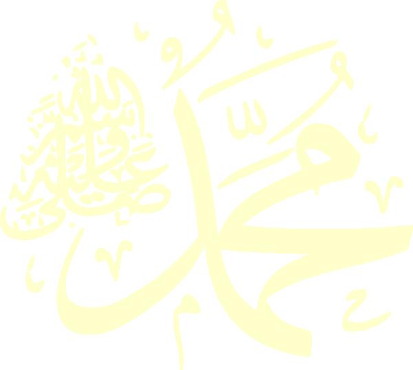 Lukisan Kaligrafi Lafaz Allah Muhammad
