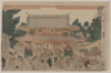 A New Print Of Niōmon In Kinryūzan Temple. Clip Art