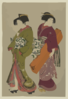 Geisha And A Servant Carrying Her Koto. Clip Art