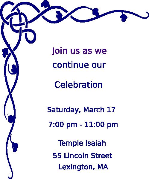 My Wedding Invite Clip Art At Clker Com