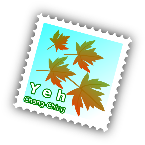 postage stamp with leaves clip art at clkercom vector