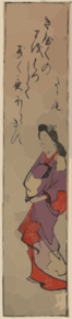 The Lady Takao Clip Art