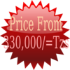 Price Tag Used Clip Art