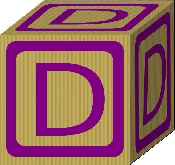 Alphabet Block D Clip Art at Clker.com - vector clip art ...