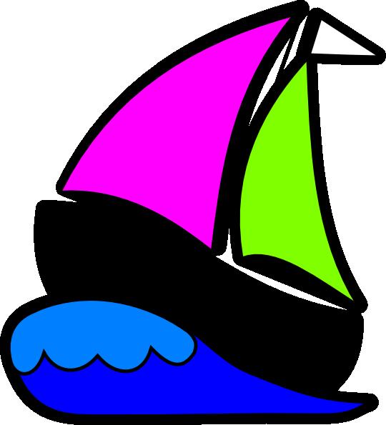 yacht clipart - photo #40