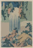 Yōrō Waterfall In Mino Province Clip Art