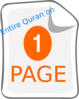 Entire Quran On 1 Page Clip Art