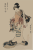 The Actor Sawamura Tanosuke In The Role Of Yusuke S Wife Osen. Clip Art