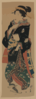 Geisha Asian Woman Clip Art