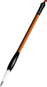 Paint Brush Clip Art
