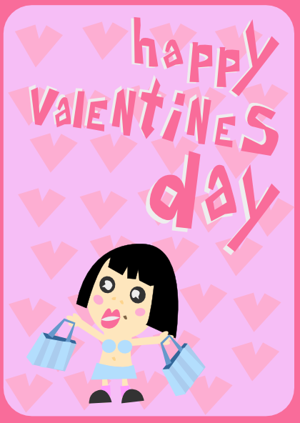 Happy Valentines Day Card Clip Art at Clker.com - vector ...
