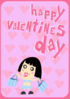 Happy Valentines Day Card Clip Art