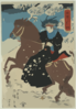 American Woman Riding Horse In Snow Clip Art
