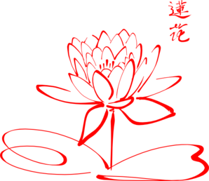 Red Lotus Clip Art