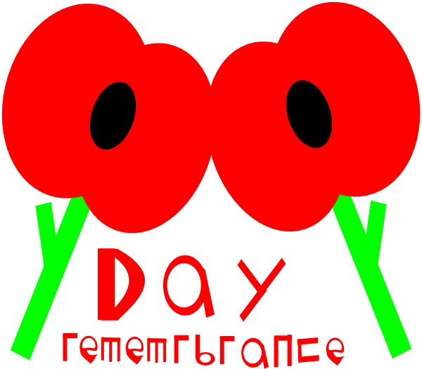 Remembrance Day Clip A...