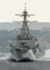 Uss Buckeley (ddg 84) Begins Its Approach To Uss George Washington (cvn 73) Clip Art