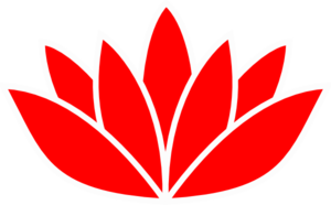 Red Lotus Flower Picture Clip Art