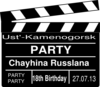 Russlana Theme Party Clip Art