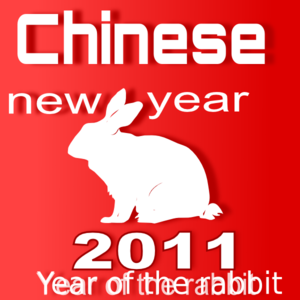 Year Of The Rabbit Clip Art
