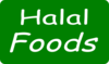 Green Rounded Box Halal Foods Logo Clip Art