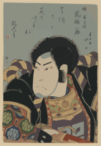 The Actor Arashi Kichisaburō In The Role Of Sasaki Takatsuna. Clip Art