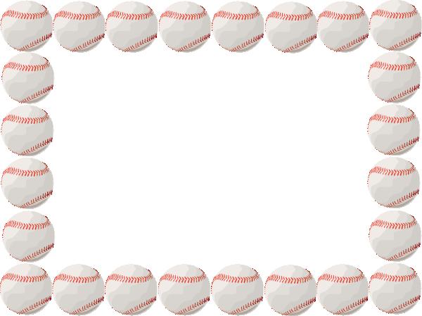 Baseball Border Clip Art at Clker.com - vector clip art online ...