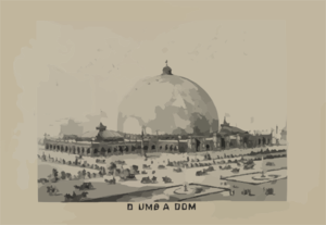 Columbia Dome Clip Art