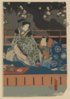 Mitsūji Preparing Tea. Clip Art