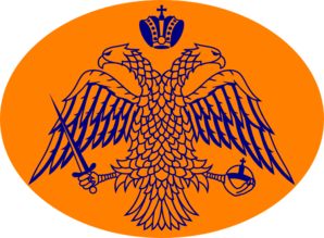 A Russian Eagle Crest Clip Art