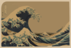 The Great Wave Off Shore Of Kanagawa. Clip Art