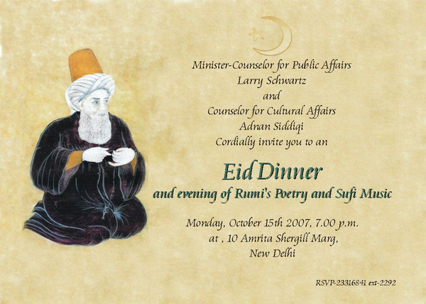 Eid Invitation Card And Sufi By Raza Free Images At Clker Com