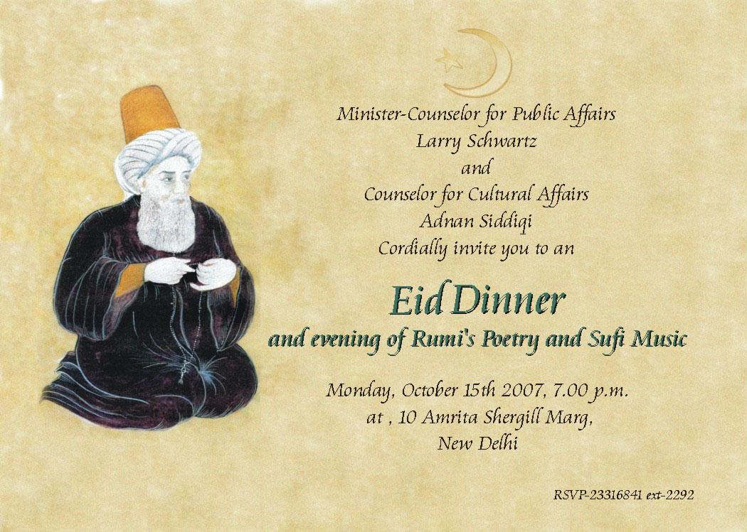 Eid Invitation Card And Sufi By Raza image