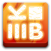 Apps K3b Icon Image