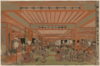 Perspective Picture Of Cleaning Out In Shin-yoshiwara. Clip Art