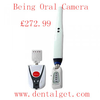 Dentalget Com Being Oral Camera Image