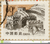 Great Wall Of China Clipart Image
