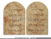 Hebrew Ten Commandments Clipart Image