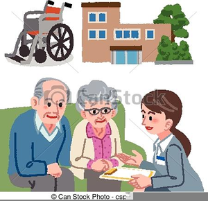 Nursing Home Images Clipart Free Images At Clker Com Vector Clip Art Online Royalty Free Public Domain