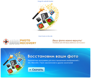 252 Digi Photo Recovery Icon For Websites Header Of Digi Photo Recovery Image
