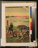 Famous Places In Tokyo: Real View Of Takanawa. Image