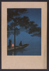 People Sailing At Night In A Boat With Lantern Image