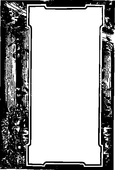 Greek Frame Clip Art At Clker Com Vector Clip Art Online