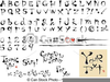 Free Calligraphy Clipart Image