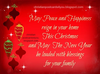 Christmas Verses Clipart Image