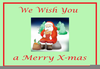 Christmas Dinner Clipart Free Image