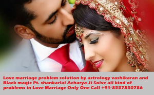 Love Marriage Problem Solution By Astrology Vashikaran Black Magic Image
