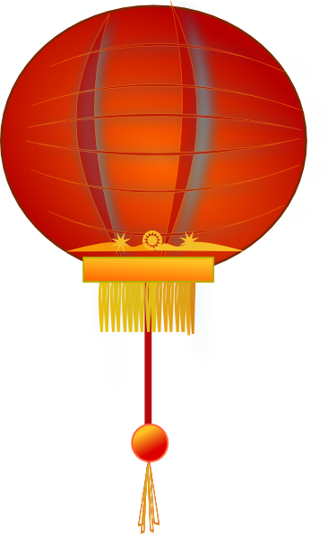 Paper Lantern Clip Art at Clker.com - vector clip art ... Chinese Lantern Clipart